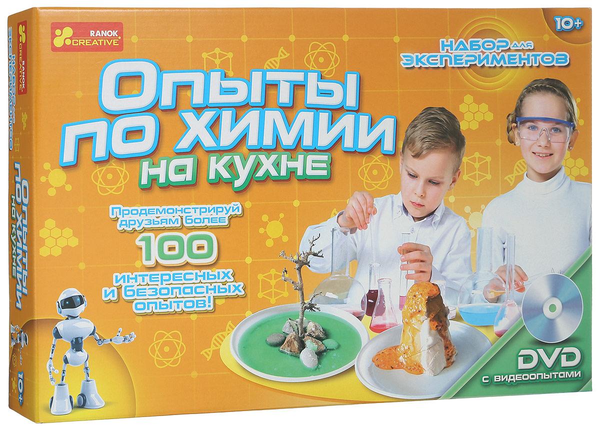 Ranok Набор для экспериментов Опыты по химии на кухне