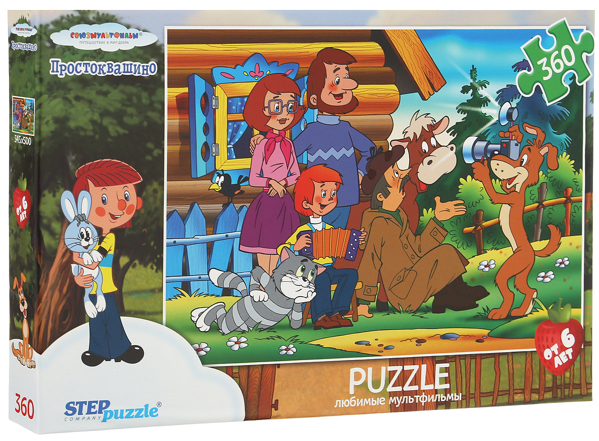 Step Puzzle Пазл Простоквашино 73011 пазл step puzzle step puzzle рапунцель 360 элементов