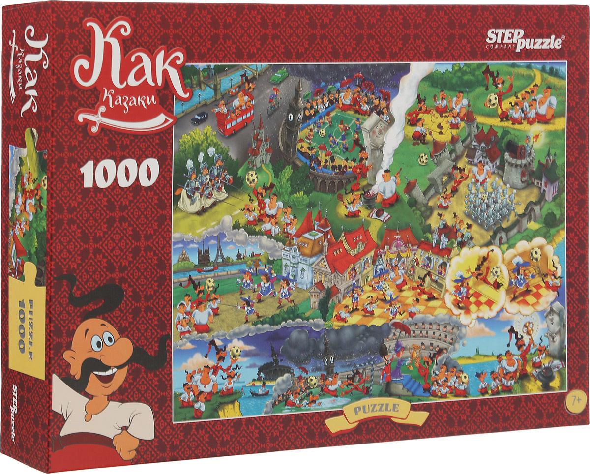 Step PuzzleПазл Как казаки... 79608 Step Puzzle