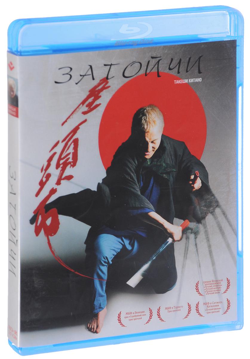 Затойчи (Blu-Ray)