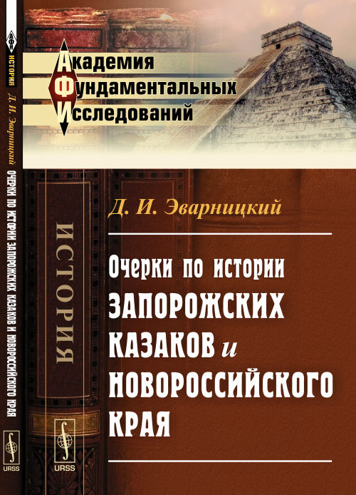 book Les