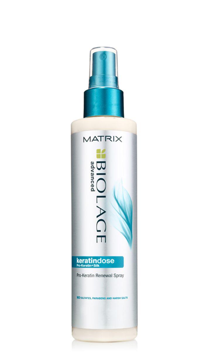 Matrix Biolage Keratindose несмываемый восстанавливающий спрей, 200 мл matrix несмываемый крем контроль для реконструкции сильно поврежденных и ломких волос biolage repairinside 200 мл