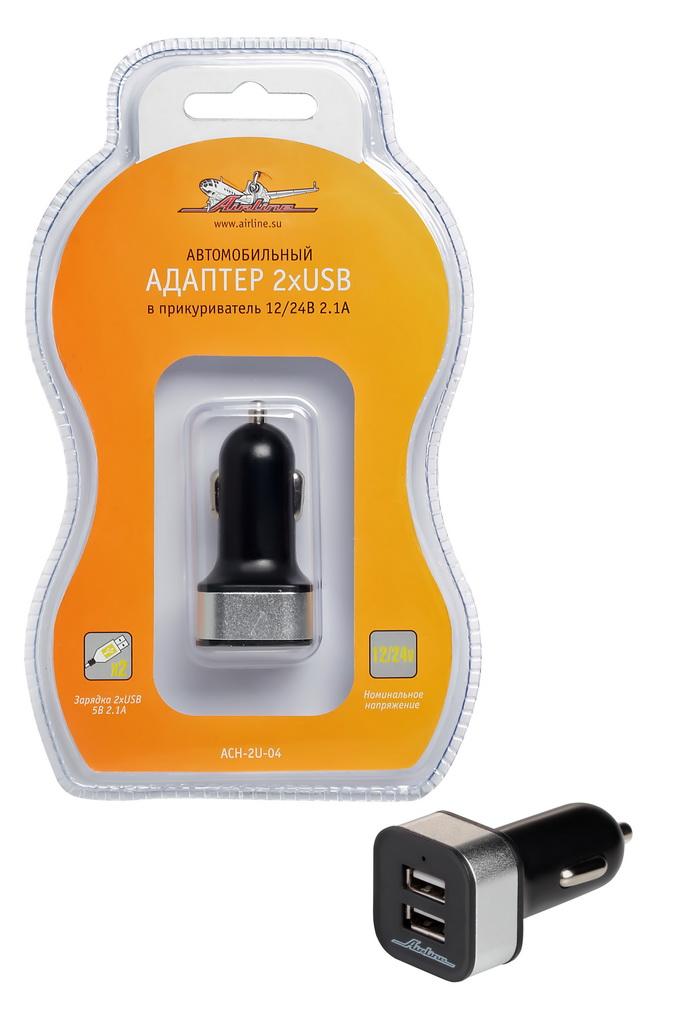 Адаптер автомобильный Airline, 2 x USB автомобильный пылесос airline cyclone 2