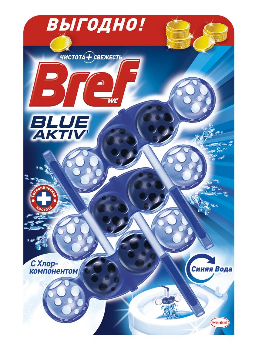 Чистящее средство для унитаза Bref Blue-Aktiv с Хлор-компонентом 3х50г подвеска д унитаза bref сила актив лимон 2х50г