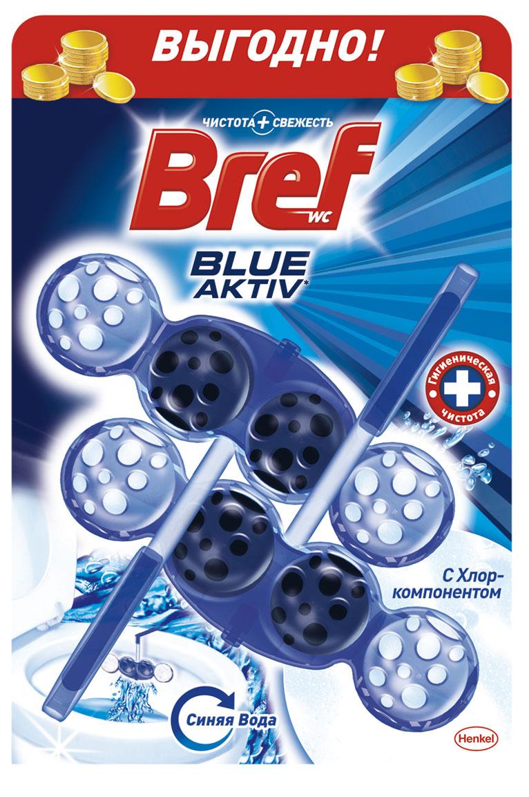 Чистящее средство для унитаза Bref Blue-Aktiv с Хлор-компонентом 2х50г подвеска д унитаза bref сила актив лимон 2х50г