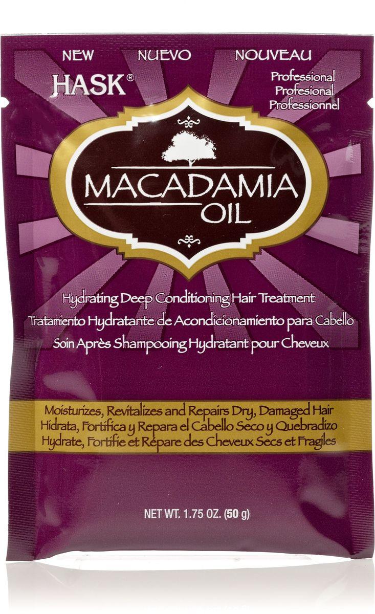 HASK Увлажняющая маска с маслом Макадамии, 50 г