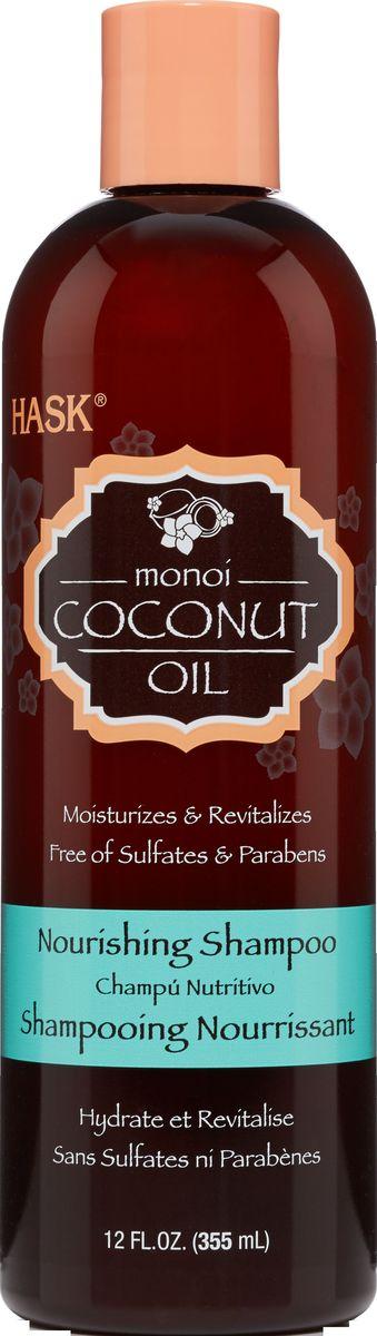 HASK Питательный шампунь с кокосовым маслом, 355 мл