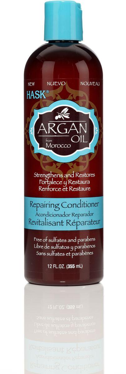 HASK Восстанавливающий кондиционер для волос с Аргановым маслом, 355 мл redken кондиционер с аргановым маслом для сухих и ломких волос all soft 250 мл
