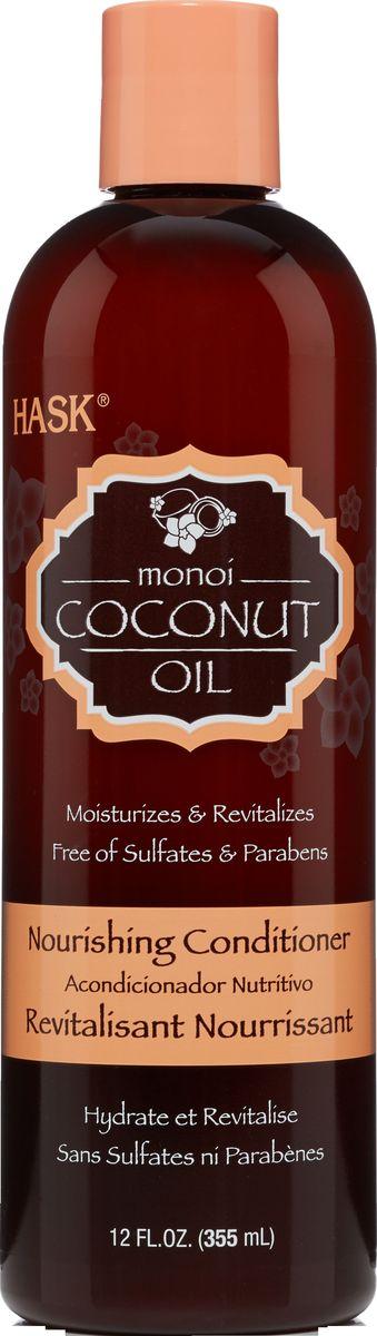 HASK Питательный кондиционер с кокосовым маслом, 355 мл hask coconut oil питательный шампунь с кокосовым маслом coconut oil питательный шампунь с кокосовым маслом