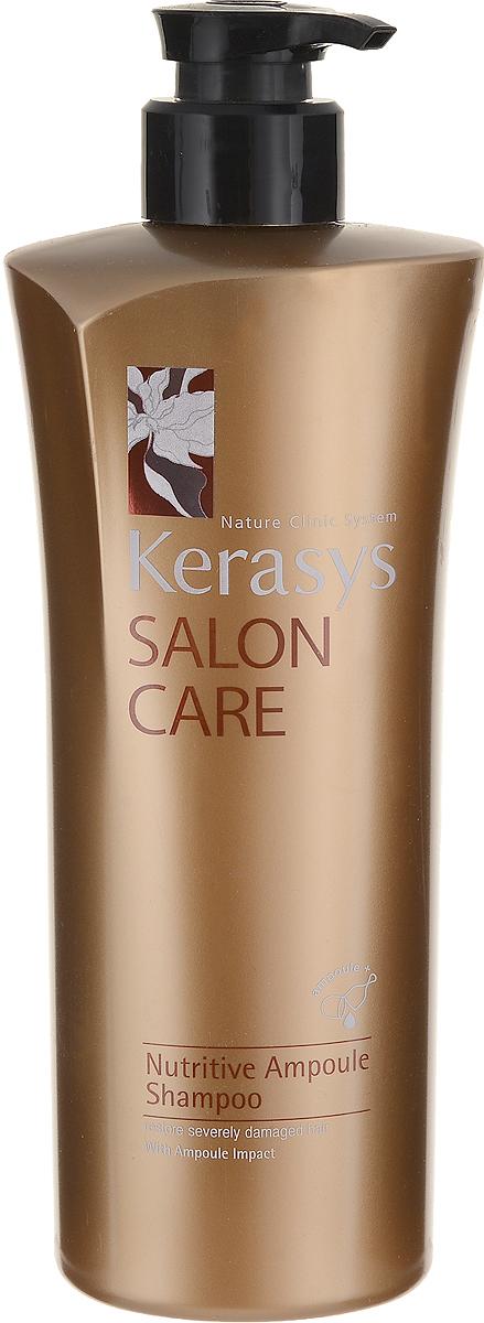 Шампунь для волос Kerasys. Salon Care, питание, 600 мл кондиционер kerasys для волос оздоравливающий 600 мл