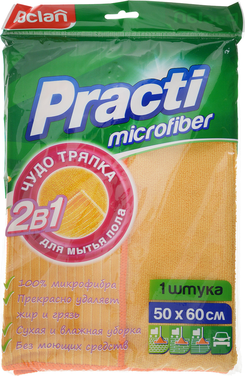 Тряпка для полов Paclan Practi. 2в1, 50 х 60 см тряпка для пола paclan practi 50 х 60 см