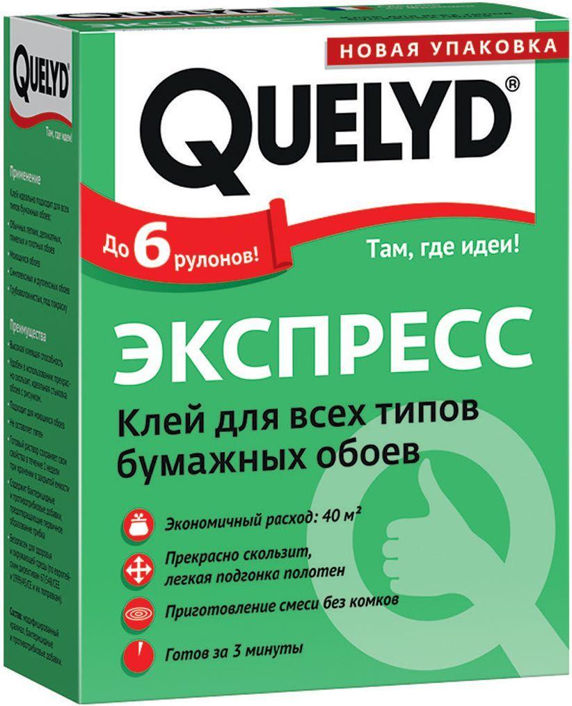 цена на Клей обойный Quelyd Экспресс, 0,18 кг