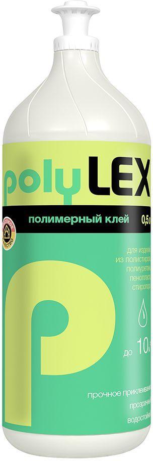 цена на Клей полимерный Lex
