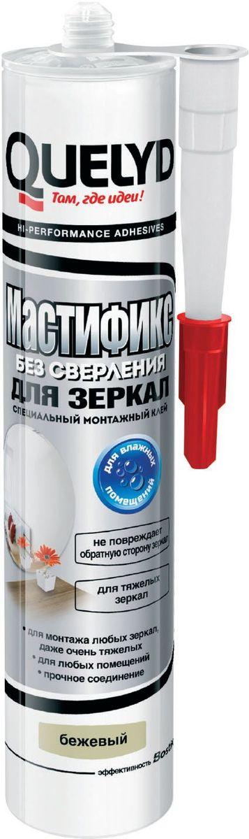 Клей монтажный Quelyd Mastifix, для зеркал 0,42 л клей quelyd mastifix ultra жидкие гвозди 310 мл