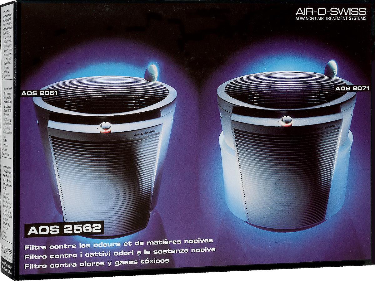 Boneco 2562 угольный фильтр фильтр boneco allergy filter a401