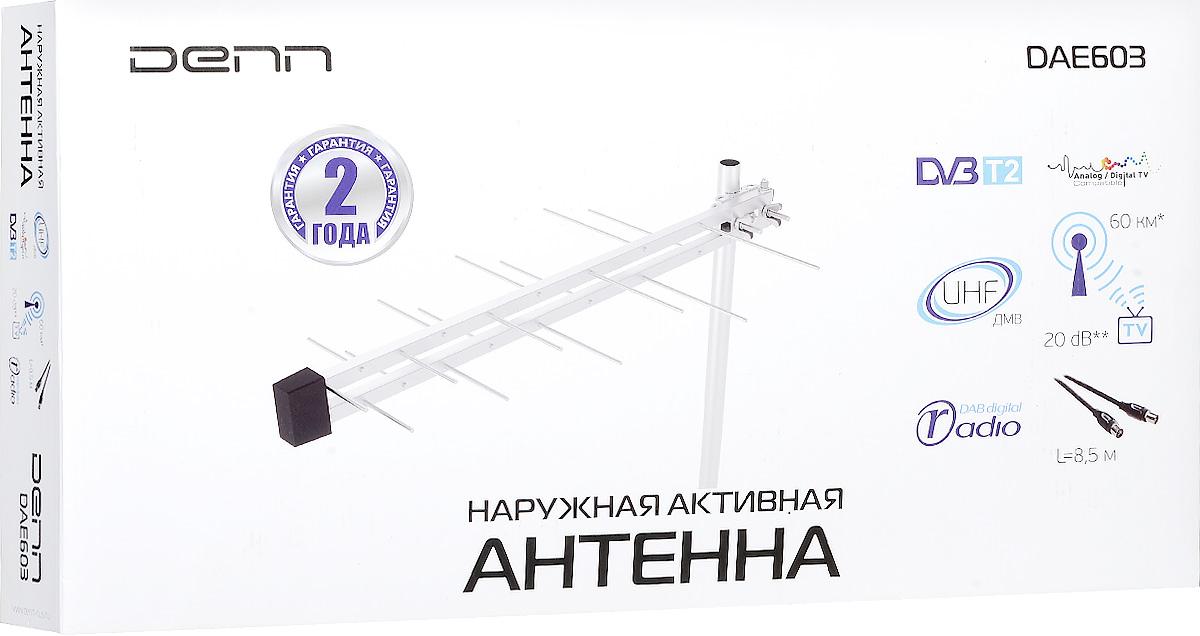 все цены на Denn DAE603 наружная ТВ-антенна онлайн