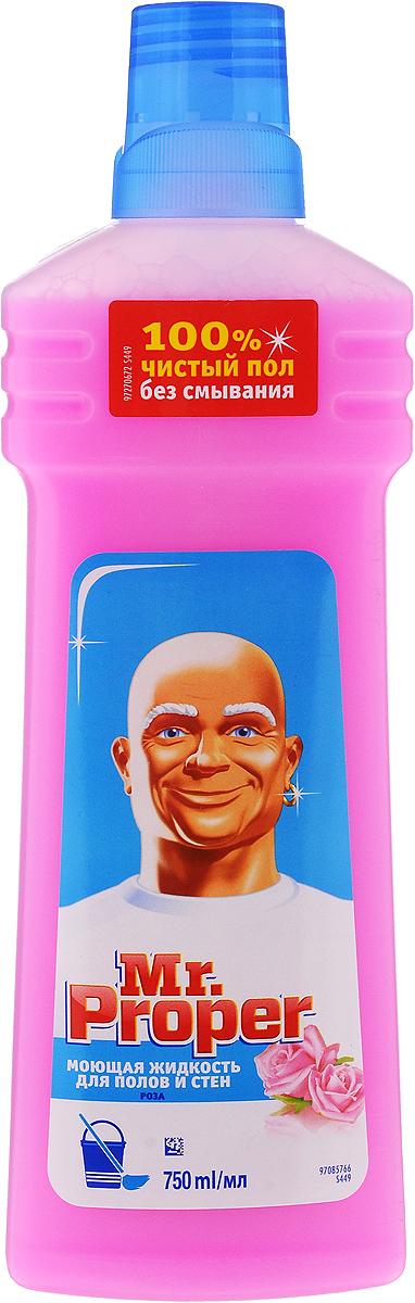 Фото - Жидкость моющая для полов и стен Mr. Proper, с ароматом розы, 750 мл стикеры для стен zooyoo1208 zypa 1208 nn