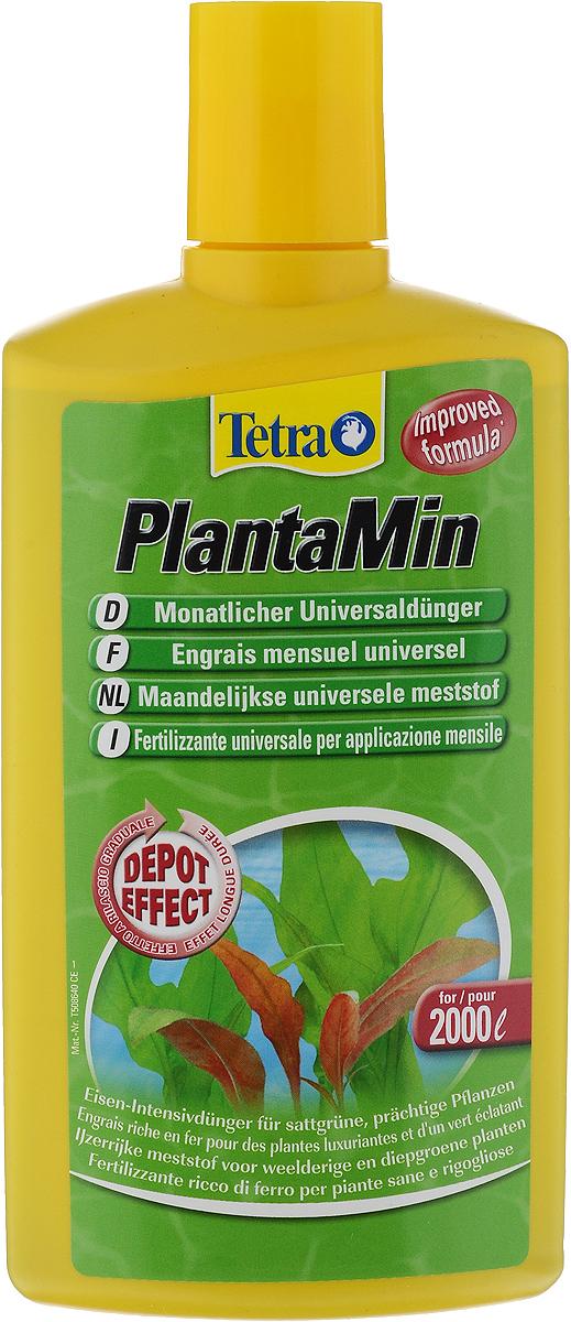 Жидкое удобрение Tetra PlantaMin, с железом и микроэлементами, 500 мл tetra удобрение tetra crypto для растений 10 таб