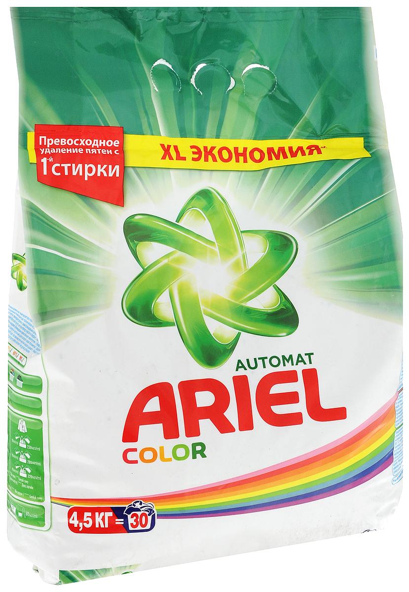 Порошок стиральный Ariel Color & Style, автомат, для цветных вещей, 4,5 кг стиральный порошок cadi концентрат для цветных вещей 3