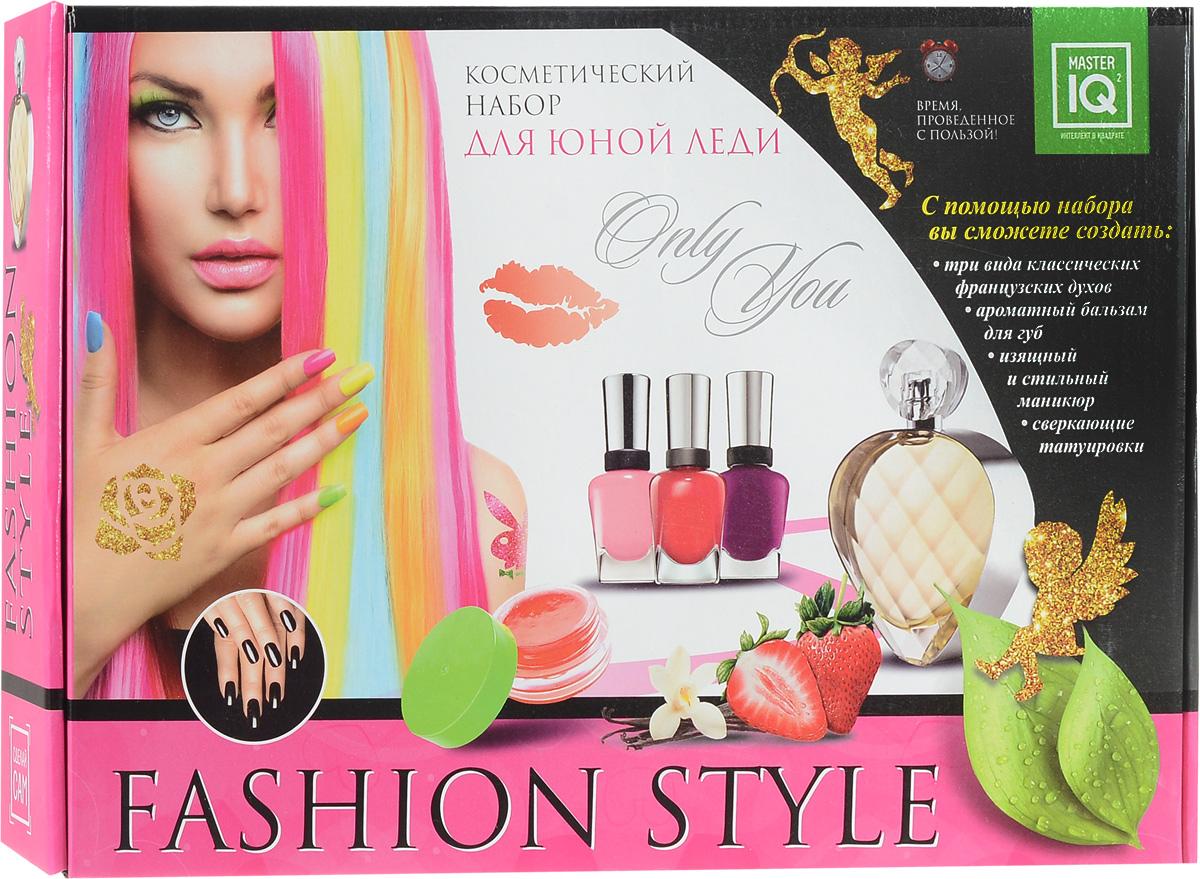 Набор для изготовления косметики и парфюмерии Master IQ2 Fashion Style развивающий набор master iq для изготовления своими руками бальзам для губ