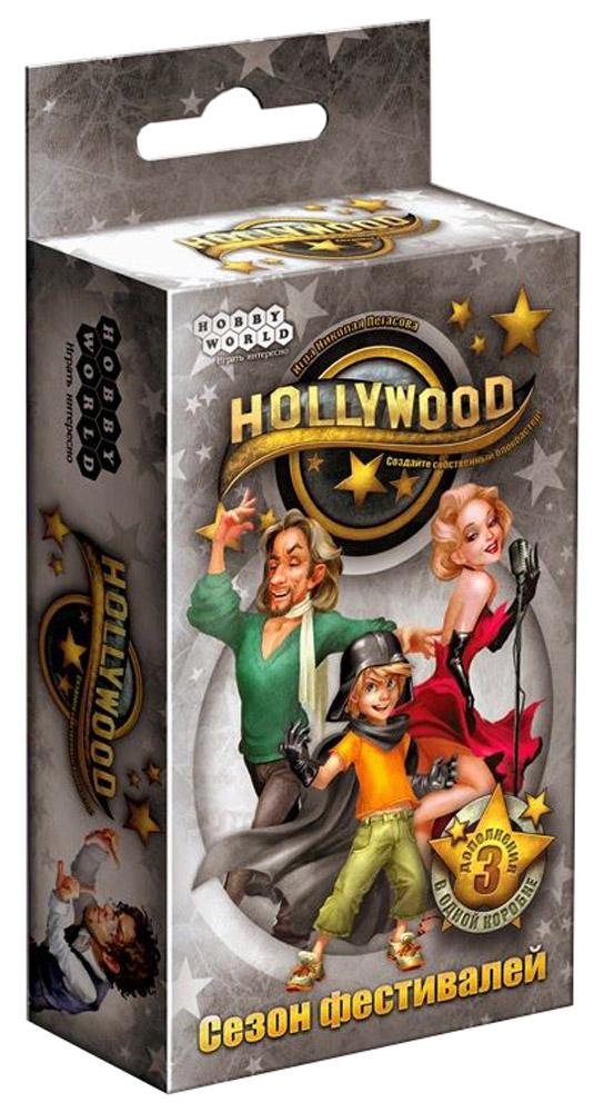 Hobby World Настольная игра Голливуд Сезон фестивалей инна красникова вся базовая немецкая лексика справочник в виде карт памяти
