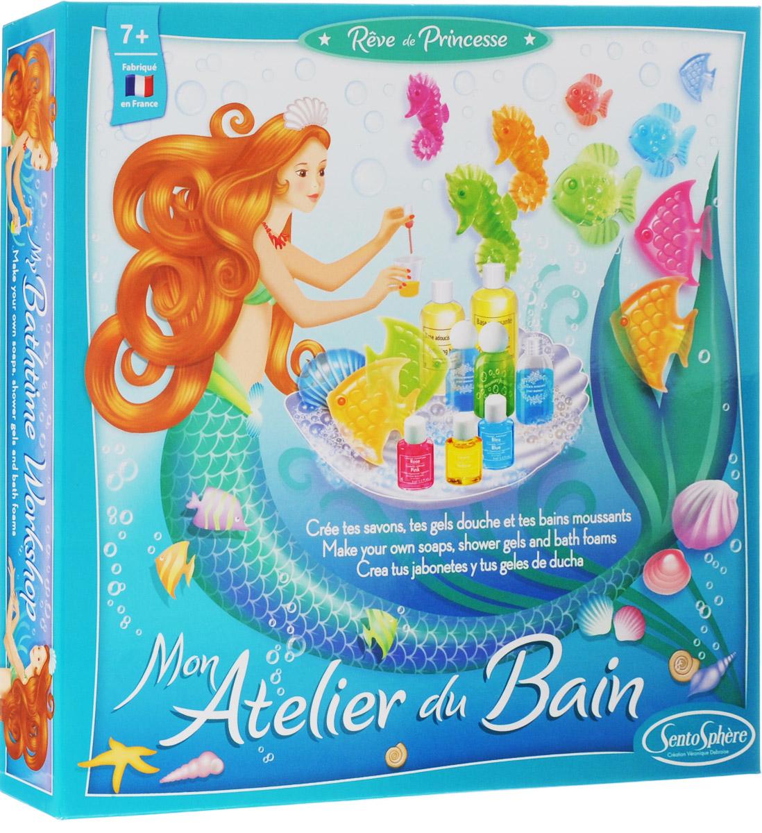 SentoSphere Набор для изготовления косметики Мыло и пена для ванны sentosphere набор для изготовления косметики свежие ароматы