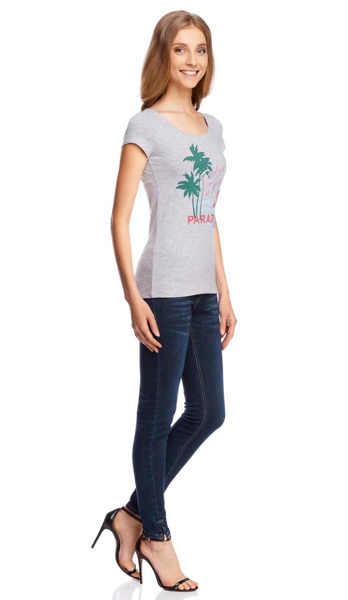 Блузка oodji Ultra футболка женская oodji ultra цвет светло серый белый 14708019 46460 2012s размер l 48