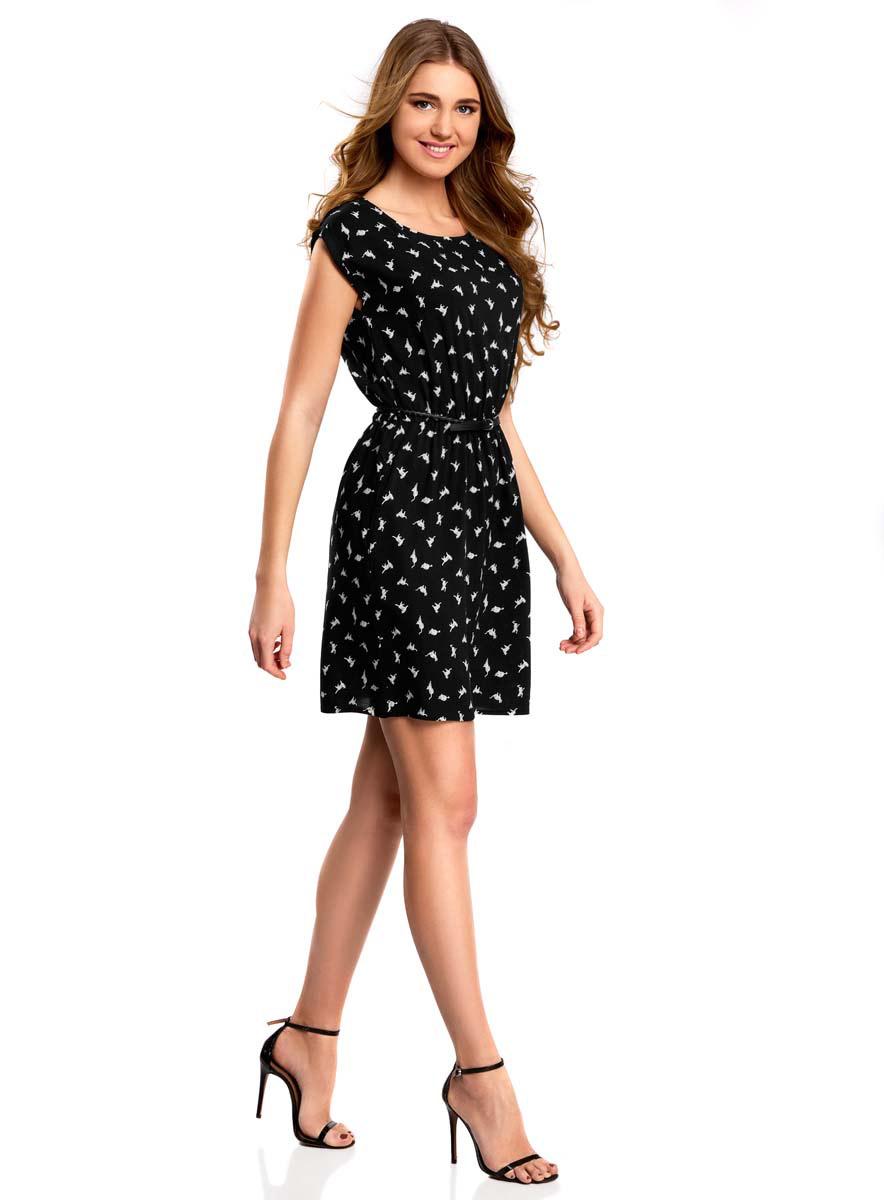 Платье oodji платье oodji ultra цвет ментоловый 14005055 18178 6500n размер 40 46 164