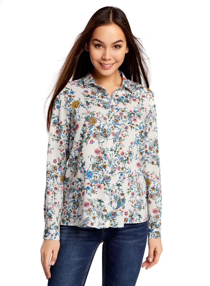 купить Рубашка oodji Ultra по цене 399 рублей
