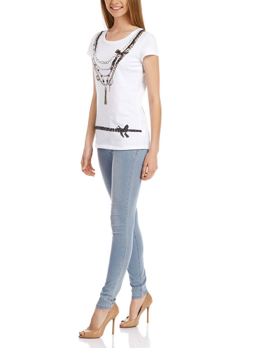 футболка женская oodji ultra цвет бежево розовый 14701005 7b 46147 4b00n размер s 44 Футболка oodji Ultra