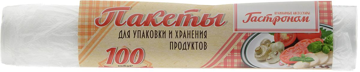 Пакеты фасовочные для продуктов Sol, 24 х 37 см, 100 шт пакеты prolang фасовочные 24 37 в пласте 1000шт 7шт 1639