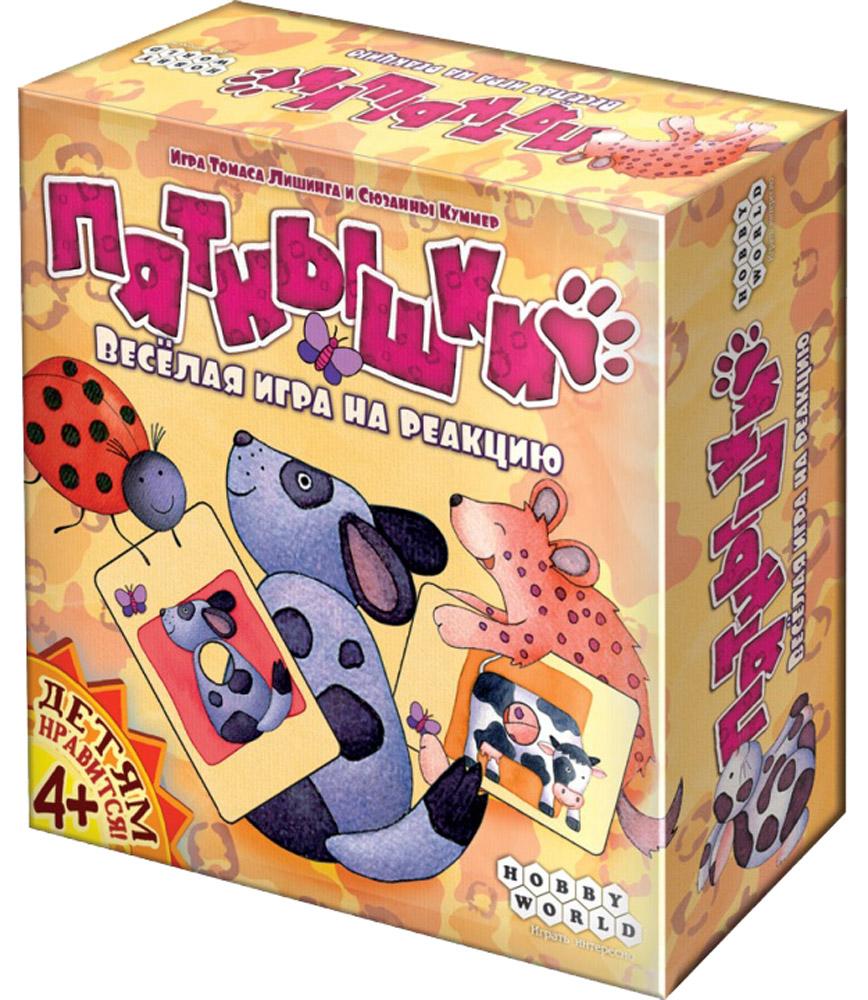 Hobby World Настольная игра Пятнышки hobby world настольная игра пятнышки