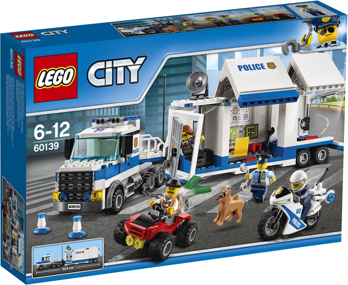 цены на LEGO City 60139 Мобильный командный центр Конструктор  в интернет-магазинах