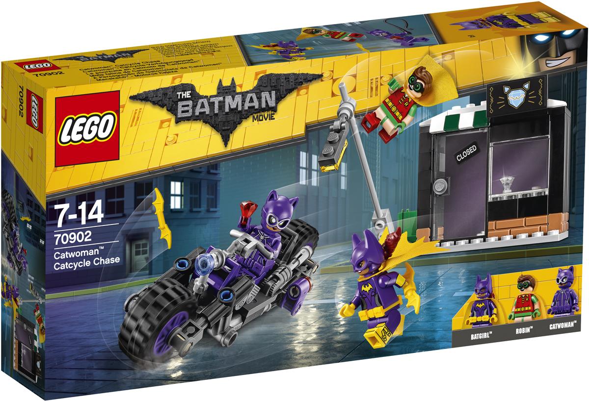LEGO Batman Movie 70902 Погоня за Женщиной-кошкой Конструктор