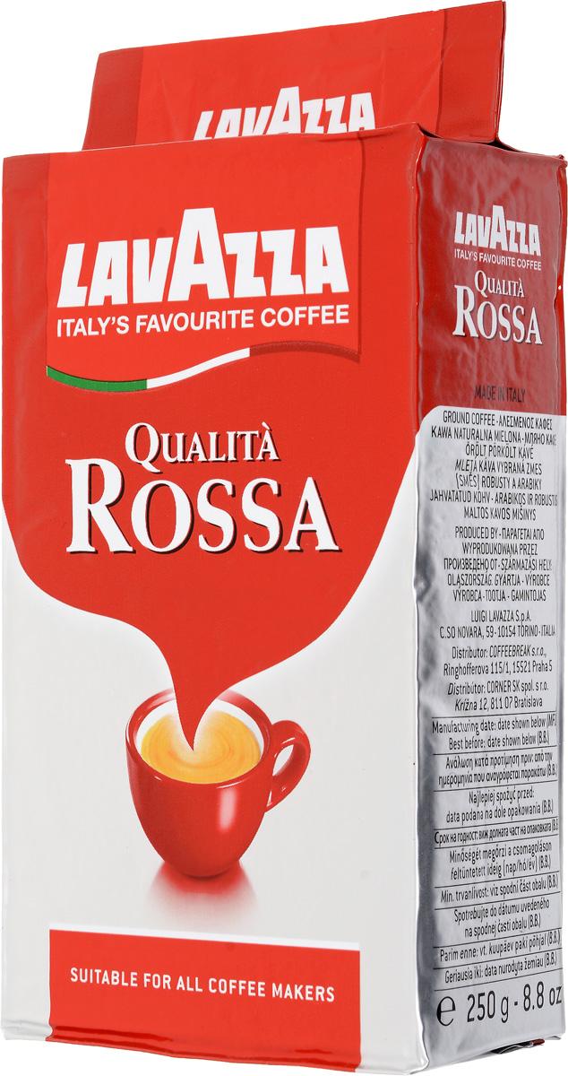 Lavazza Qualita Rossa кофе молотый, 250 г (в/у)