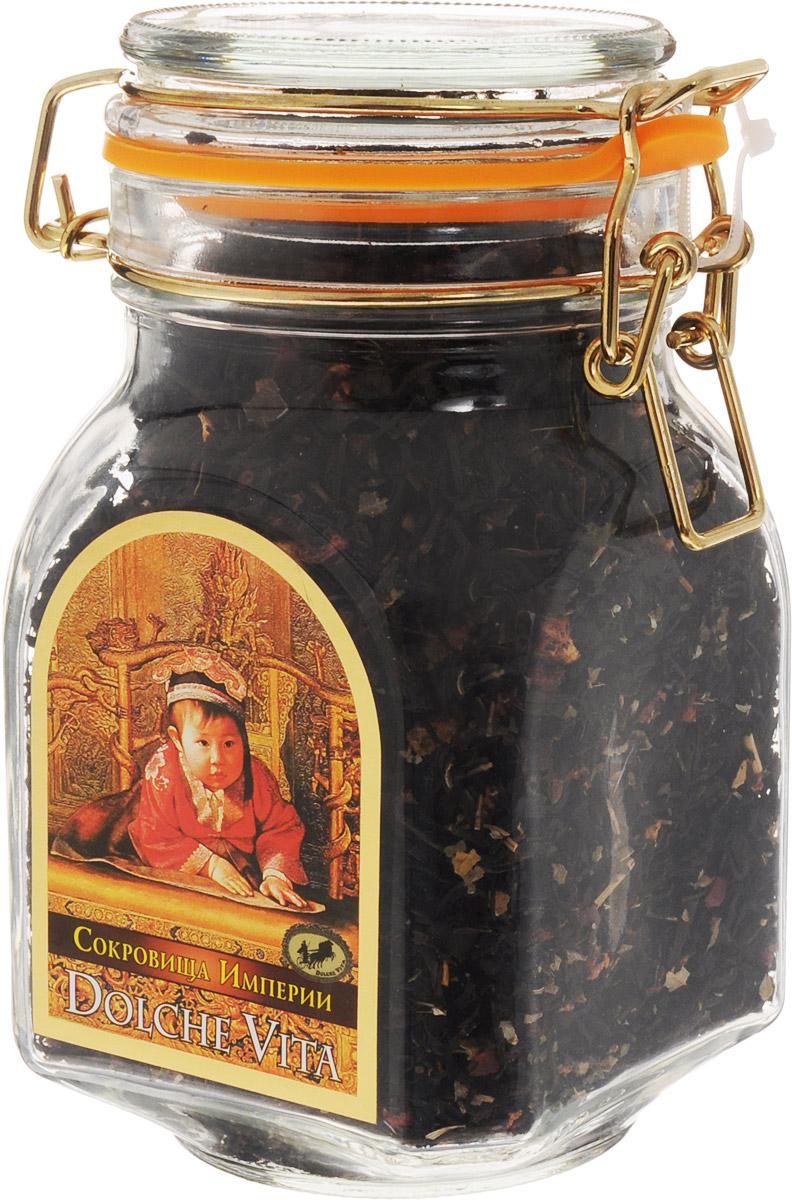 Dolche Vita Сокровища Империи элитный черный листовой чай, 160 г dolche vita аристократический элитный черный листовой чай 160 г