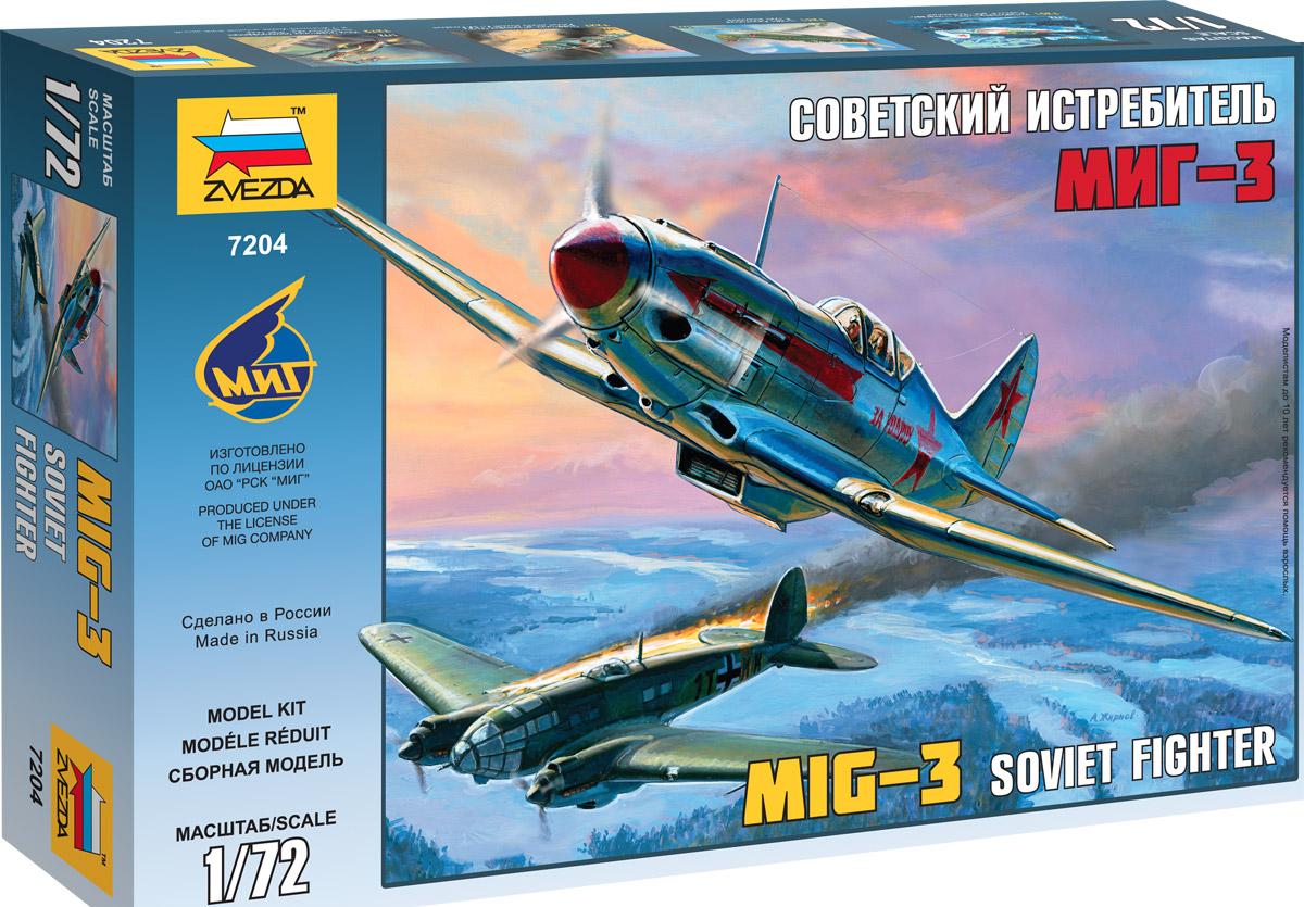 Звезда Сборная модель Истребитель МиГ-3 конструкторы звезда модель самолет миг 31