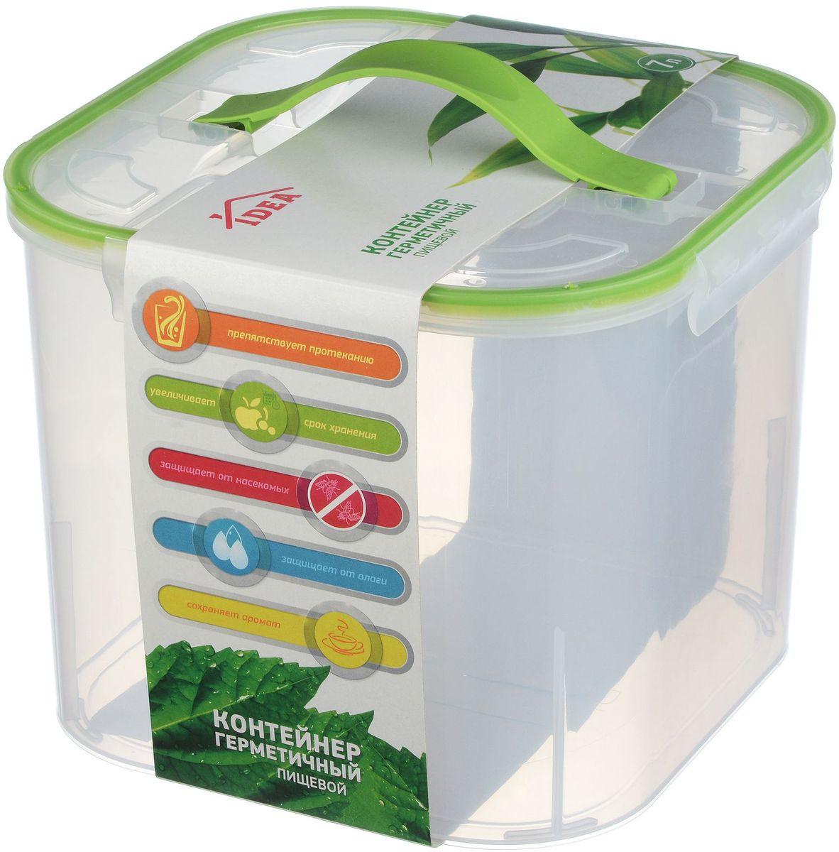 Контейнер для хранения Idea, цвет: прозрачный, 23 х 23 х 18 см контейнер giaretti цвет кремовый прозрачный 29 2 х 17 х 11 см