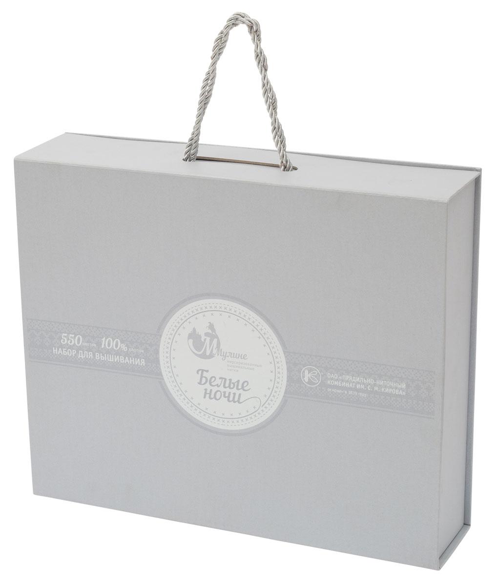 """Набор ниток мулине """"Белые ночи"""", хлопчатобумажные, 10 м, 550 шт"""