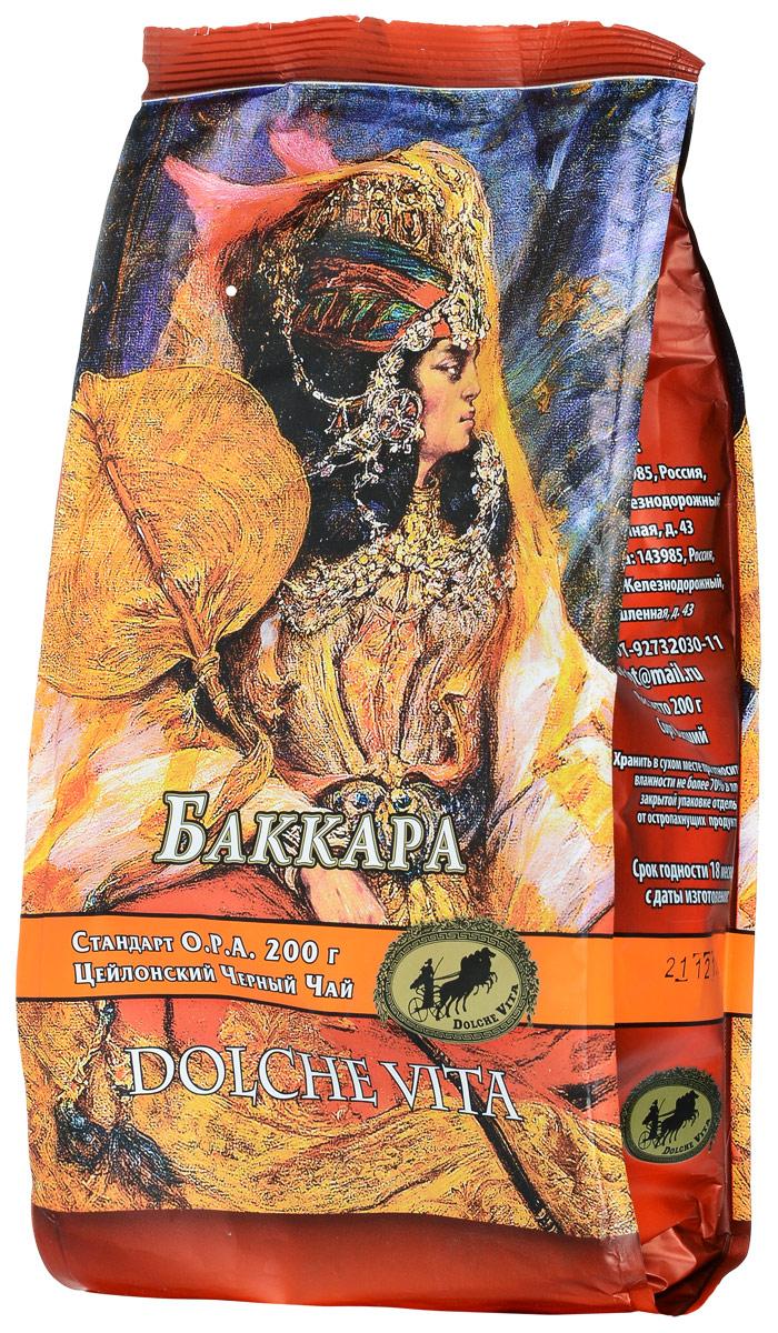 Dolche Vita Баккара черный листовой чай, 200 г недорого