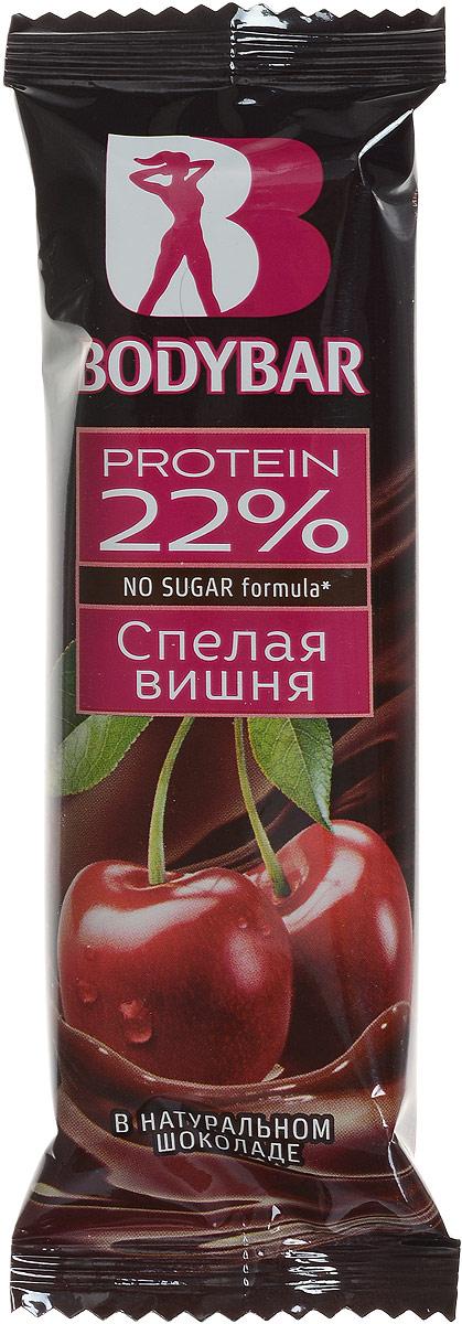 Bodybar Батончик протеиновый 22% со вкусом Спелая вишня в горьком шоколаде, 50 г bodybar батончик протеиновый 22% со вкусом крем брюле в горьком шоколаде 50 г