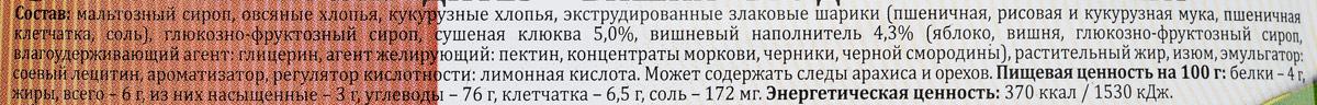 ДиYes Батончик мюсли Вишня без сахара, 25 г ДиYes