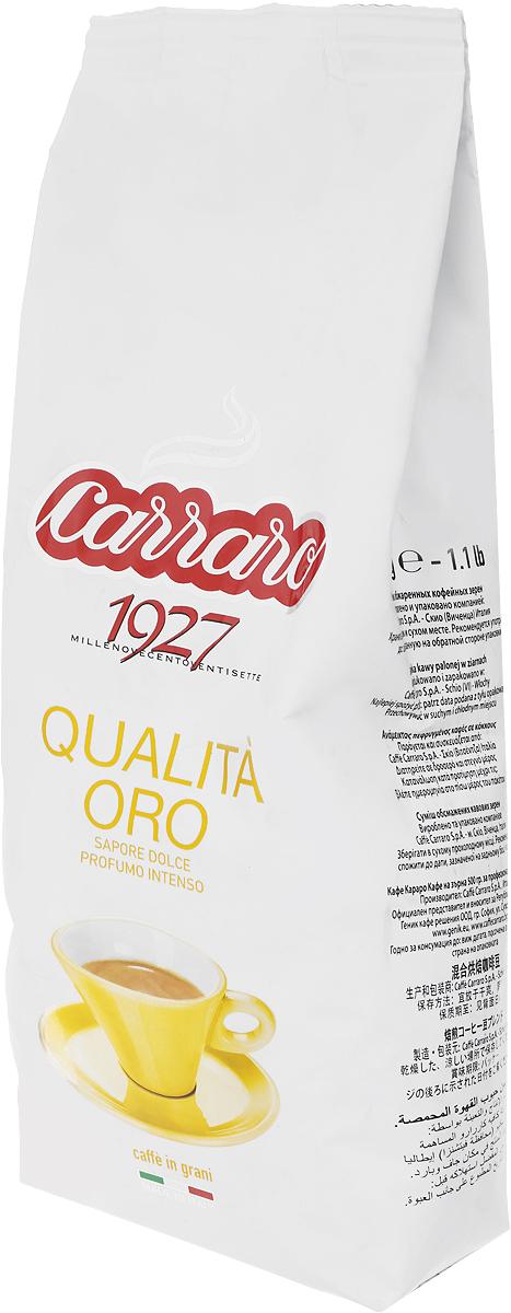 Carraro Qualita Oro кофе в зернах, 500 г