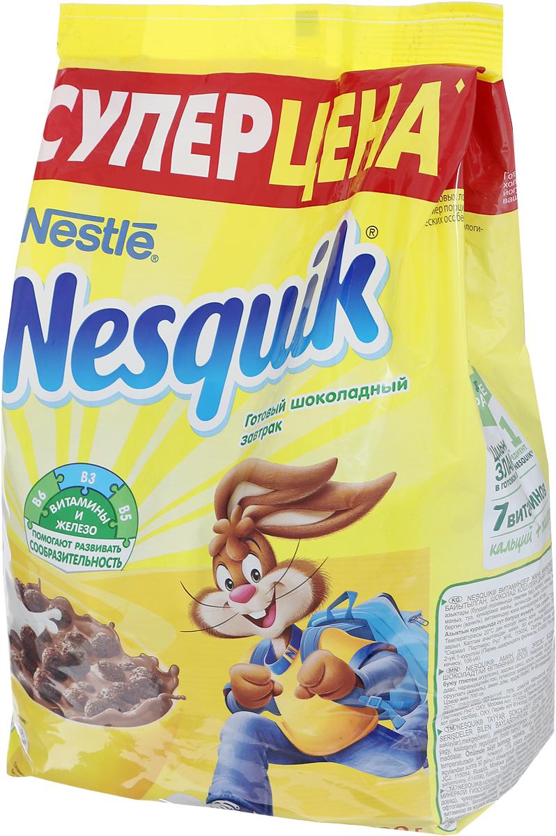 Nestle Nesquik Шоколадные шарики готовый завтрак в пакете, 700 г12204945Готовый завтрак Nestle Nesquik Шоколадные шарики - такой вкусный и невероятно шоколадный завтрак! Тарелка полезного для здоровья готового завтрака Nesquik в сочетании с молоком - это прекрасное начало дня. В состав готового завтрака Nesquik входят цельные злаки (природный источник клетчатки), а также он обогащен витаминами и минеральными веществами, которые помогают расти здоровым и умным. Какао - секрет волшебного шоколадного вкуса Nesquik, который так нравится детям. Дети любят готовый завтрак Nesquik за чудесный шоколадный вкус, а мамы - за его пользу. Рекомендуется употреблять с молоком, кефиром, йогуртом или соком. Уважаемые клиенты! Обращаем ваше внимание, что полный перечень состава продукта представлен на дополнительном изображении.