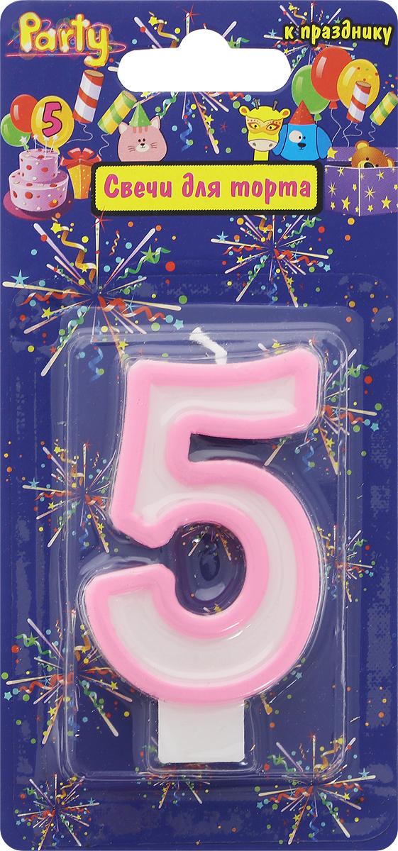 Action! Свеча-цифра для торта 5 лет цвет розовый action свеча цифра для торта 8 лет цвет желтый оранжевый
