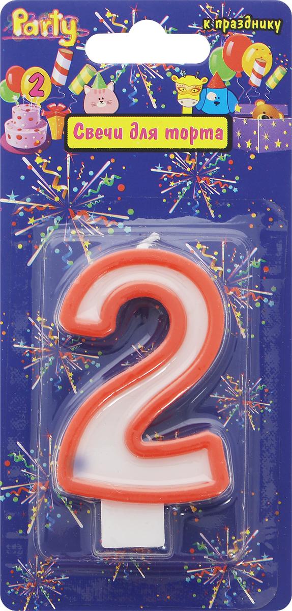 Action! Свеча-цифра для торта 2 года цвет красный action свеча цифра для торта 4 года цвет салатовый