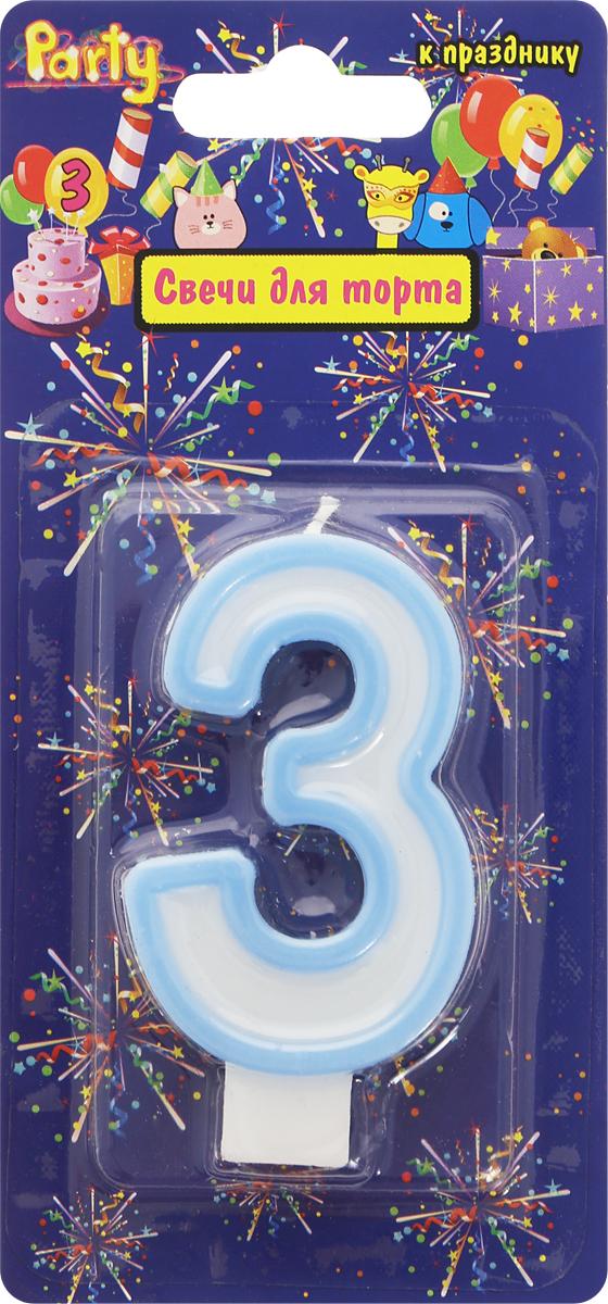 Action! Свеча-цифра для торта 3 года цвет голубой action свеча цифра для торта 4 года цвет салатовый