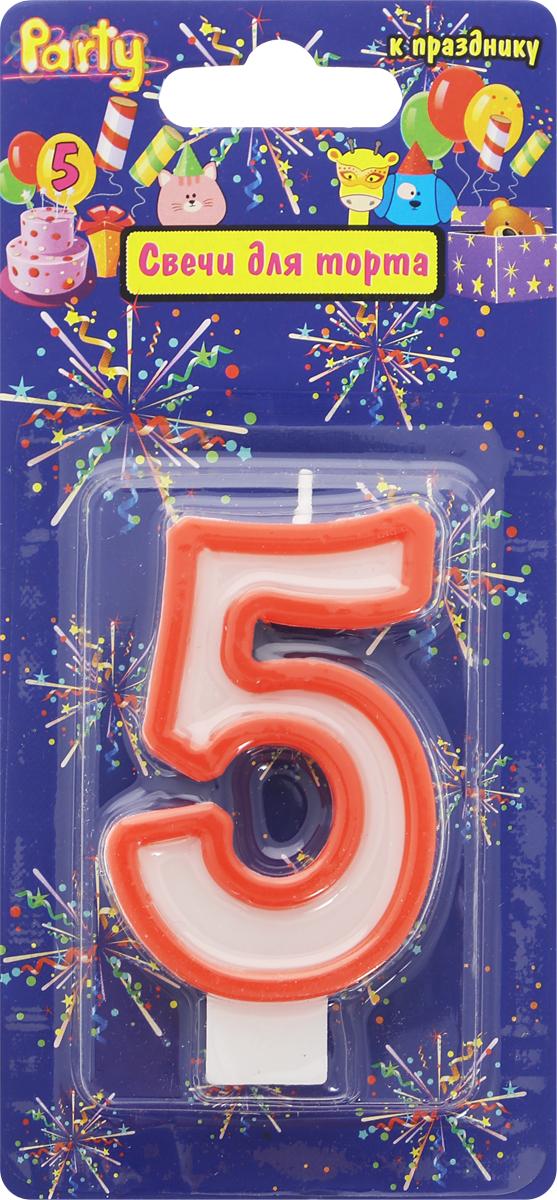 Action! Свеча-цифра для торта 5 лет цвет красный action свеча цифра для торта 8 лет цвет желтый оранжевый
