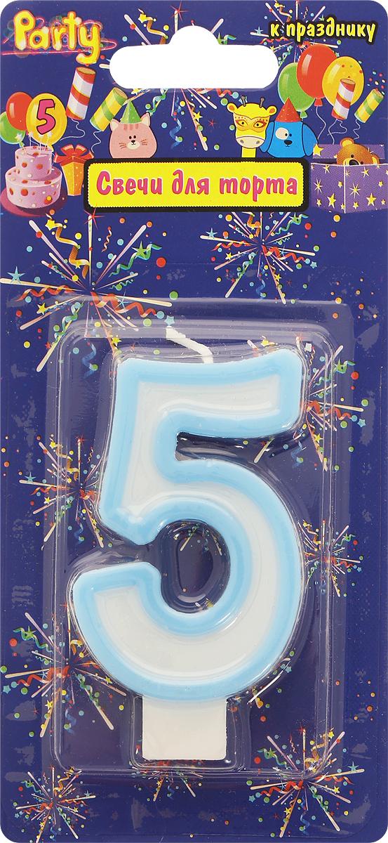 Action! Свеча-цифра для торта 5 лет цвет голубой action свеча цифра для торта 8 лет цвет желтый оранжевый