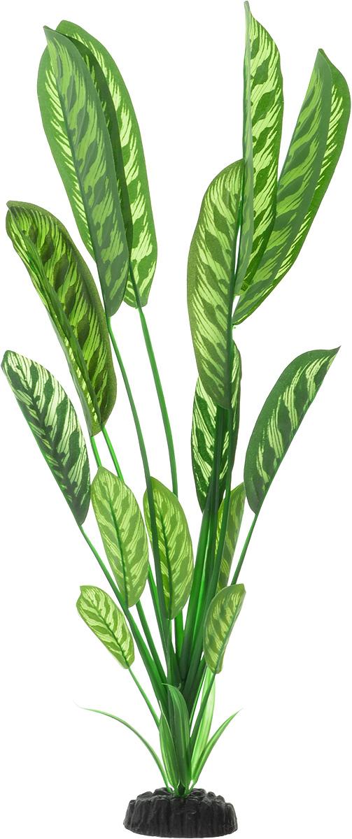 Растение для аквариума Barbus Диффенбахия тигровая, шелковое, высота 50 см растение для аквариума barbus лотос шелковое высота 50 см
